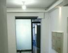 写字楼 380平米