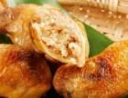 鸡翅包饭加盟条件是什么?鸡翅包饭培训怎么样?