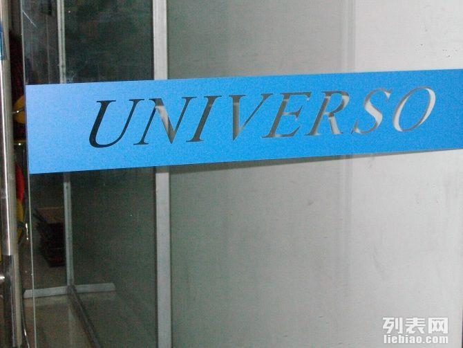 北京防撞条北京磨砂膜价格施工