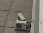 桂林家用电器空调价格桂林市家用电器二手空调安装