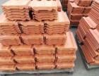 红土瓦,烧结砖 广场砖,劈开砖,园林绿化砖,厂家直销送货到家