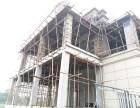 宜昌现浇楼板 混凝土施工 私房 别墅整体建造 磐石工程队