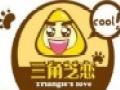 三角芝恋小吃加盟