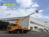 南宁高空升降车出租6到30米,专业放心的租赁服务