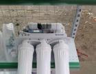 百加田优质净水器高档品质放心购买