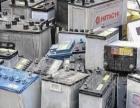 专业回收库存废旧电池,电瓶