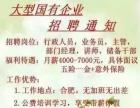 中国人寿保险股份有限公司合肥分公司售后部