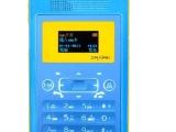 全球较薄时尚迷你卡片机儿童机 大显DX5