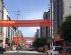 麻阳 麻阳县新农资建材市场 商业街卖场 86平米