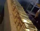 平乡县城哪里有回收黄金的平乡县城哪里黄金回收价格高