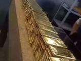 沙河现在回收黄金一克多少钱沙河黄金回收实体店