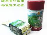 台湾进口正宗冻顶乌龙茶 礼盒茶叶高山茶送礼佳品一件批发