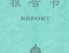 培训机构审计报告,培训学校年检审计报告