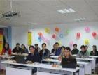 宝山大华路商务办公电脑培训丨零基础平面设计全能班