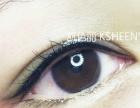 广州金沙洲附近韩式半永久定妆培训纹眉纹眼线漂唇