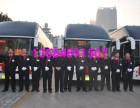 汽車)昆山到重慶大巴汽車(發車時刻表)幾個小時到+票價多少?