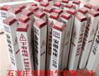 安科PVC塑钢标志桩 电力线缆标志桩