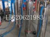 QJH不锈钢深井泵 大流量深井泵厂家-天津众博