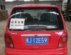 奇瑞QQ30.8升