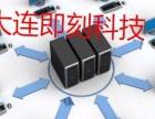 商用pc国产服务器 华为企业网络 服务器储存系统