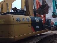 全国转让 日本原装进口卡特323D