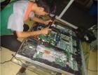 江油家电维修液晶电视.冰箱.洗衣机.空调等电器上门快修