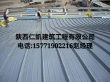 供应生产加工河南省平顶山铝镁锰合金矮立边金属屋面板
