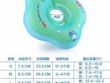 广州 鸣蝉 医院游泳馆专用 婴儿脖圈 新生儿柔软充气颈圈