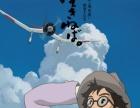 世言日语教育,留学、动漫迷的日语培训机构