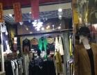 玉城 商业街 服饰鞋包 商业街卖场