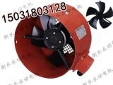 电机降温通风散热用G系变频风机变频调速通风机G-100A B