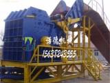 生产的金属粉碎机有这些优点 才叫金属粉碎机专业生产厂家