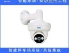 广州萝岗区监控安装 监控摄像头安装 监控设备厂商
