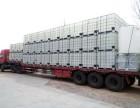 沈阳吨桶出售九成新吨桶出售价格长期销售二手吨桶价格美丽