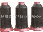 厂家直批多种规格防静电聚酯碳纤维服装用线