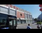 北京西站南广场 优质物业 直招酒店