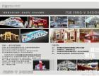 临沂会展,临沂地区专业展览展厅设计制作工厂,
