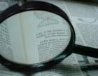知网论文检测入口