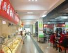 清镇工商学院15平食堂餐饮旺铺转让【租铺客】