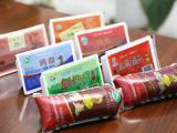潍坊鸭血专业供应|鸭血生产