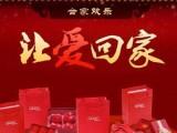 上海康桥家政公司 专业保姆 专业月嫂