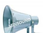 民声电子专业供应定压式高音喇叭YH250T