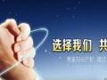 东莞商标注册、商标转让、香港及海外公司注册
