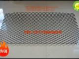 安平丝网之乡厂家供应重型钢板网、菱形钢笆网片  定制加工