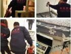 宝鸡高新东城国际小区甲醛检测治理