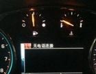雪佛兰 迈锐宝XL 2016款 1.5T 双离合 锐耀版