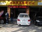 上海24小汽车快修 普陀区欣业汽车修理中心