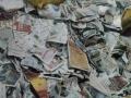 高价回收废纸 报纸