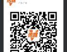 巧克家族传媒 微博吸粉 网站推广 微信吸客