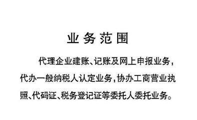 庐阳区东煌公寓附近注册文化传媒公司可以提供地址找张娜娜会计